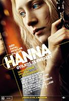 Hanna - Hungarian Movie Poster (xs thumbnail)