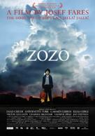 Zozo - Movie Poster (xs thumbnail)