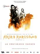 Kakushi toride no san akunin - French Re-release movie poster (xs thumbnail)