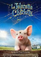 Charlotte's Web - Spanish Movie Poster (xs thumbnail)