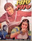 Fiffty Fiffty - Indian Movie Poster (xs thumbnail)