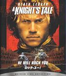 A Knight's Tale - Japanese Movie Cover (xs thumbnail)