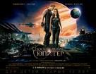 Jupiter Ascending - Russian Movie Poster (xs thumbnail)