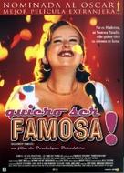 Iedereen beroemd! - Spanish Movie Poster (xs thumbnail)
