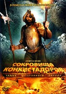 Army of the Dead - Russian DVD cover (xs thumbnail)