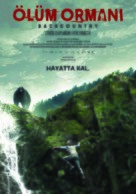 Backcountry - Turkish Movie Poster (xs thumbnail)