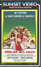 Angels' Brigade - French VHS cover (xs thumbnail)