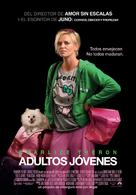Young Adult - Argentinian Movie Poster (xs thumbnail)