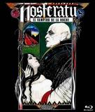 Nosferatu: Phantom der Nacht - Spanish Blu-Ray cover (xs thumbnail)