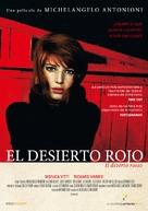 Il deserto rosso - Spanish Movie Cover (xs thumbnail)