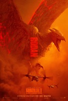 Godzilla: King of the Monsters - Chilean Movie Poster (xs thumbnail)