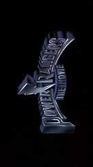 Mighty Morphin Power Rangers: The Movie - Logo (xs thumbnail)