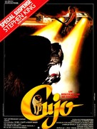 Cujo - French Movie Poster (xs thumbnail)