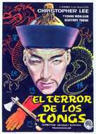 The Terror of the Tongs - Spanish poster (xs thumbnail)