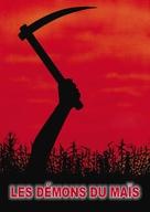 Children of the Corn - Belgian Movie Poster (xs thumbnail)