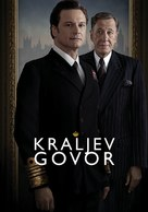 The King's Speech - Slovenian Movie Poster (xs thumbnail)