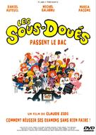 Les sous-doués - French Movie Cover (xs thumbnail)