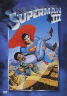 Superman III - French DVD cover (xs thumbnail)