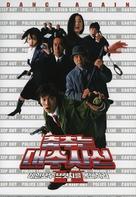 Odoru daisosasen the movie 2: Rainbow Bridge wo fuusa seyo! - South Korean poster (xs thumbnail)