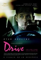 Drive - Polish Movie Poster (xs thumbnail)