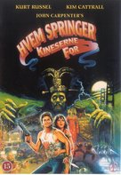 Big Trouble In Little China - Danish Movie Cover (xs thumbnail)