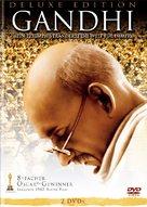 Gandhi - Swiss DVD cover (xs thumbnail)