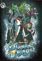 Shaman Kingu - Japanese Movie Cover (xs thumbnail)