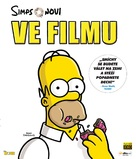 The Simpsons Movie - Czech Movie Cover (xs thumbnail)