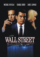 Wall Street - Argentinian DVD movie cover (xs thumbnail)
