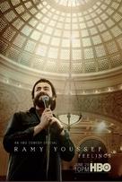 Ramy Youssef: Feelings - Movie Poster (xs thumbnail)