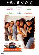 """""""Friends"""" - DVD movie cover (xs thumbnail)"""