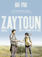 Zaytoun - French Movie Poster (xs thumbnail)