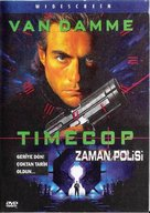 Timecop - Turkish Movie Cover (xs thumbnail)
