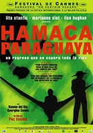 Hamaca paraguaya - Argentinian Movie Poster (xs thumbnail)