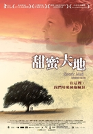 Adama Meshuga'at - Taiwanese Movie Poster (xs thumbnail)