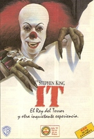 """It"" - Argentinian Movie Cover (xs thumbnail)"