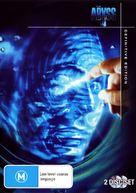 The Abyss - Australian DVD cover (xs thumbnail)