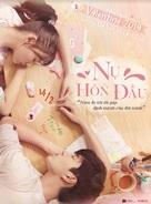 Yi wen ding qing - Vietnamese Movie Poster (xs thumbnail)