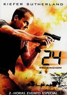 24: Redemption - Spanish Movie Cover (xs thumbnail)