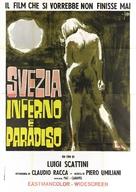 Svezia, inferno e paradiso - Italian Movie Poster (xs thumbnail)