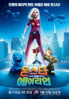 Monsters vs. Aliens - South Korean Movie Poster (xs thumbnail)