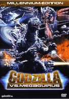 Gojira tai Megagirasu: Jî shômetsu sakusen - German DVD cover (xs thumbnail)