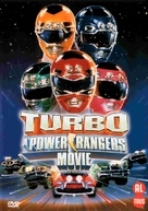 Turbo: A Power Rangers Movie - Dutch DVD cover (xs thumbnail)