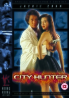 Sing si lip yan - British Movie Cover (xs thumbnail)
