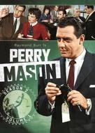 """Perry Mason"" - Movie Cover (xs thumbnail)"