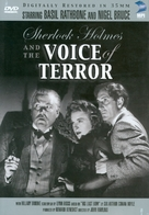 Sherlock Holmes and the Voice of Terror - DVD cover (xs thumbnail)