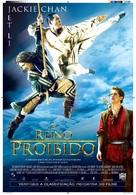 The Forbidden Kingdom - Brazilian Movie Poster (xs thumbnail)