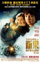 Hugo - Hong Kong Movie Poster (xs thumbnail)