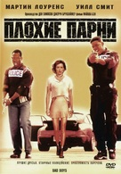 Bad Boys - Russian DVD movie cover (xs thumbnail)