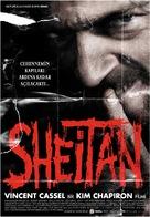 Sheitan - Turkish Movie Poster (xs thumbnail)